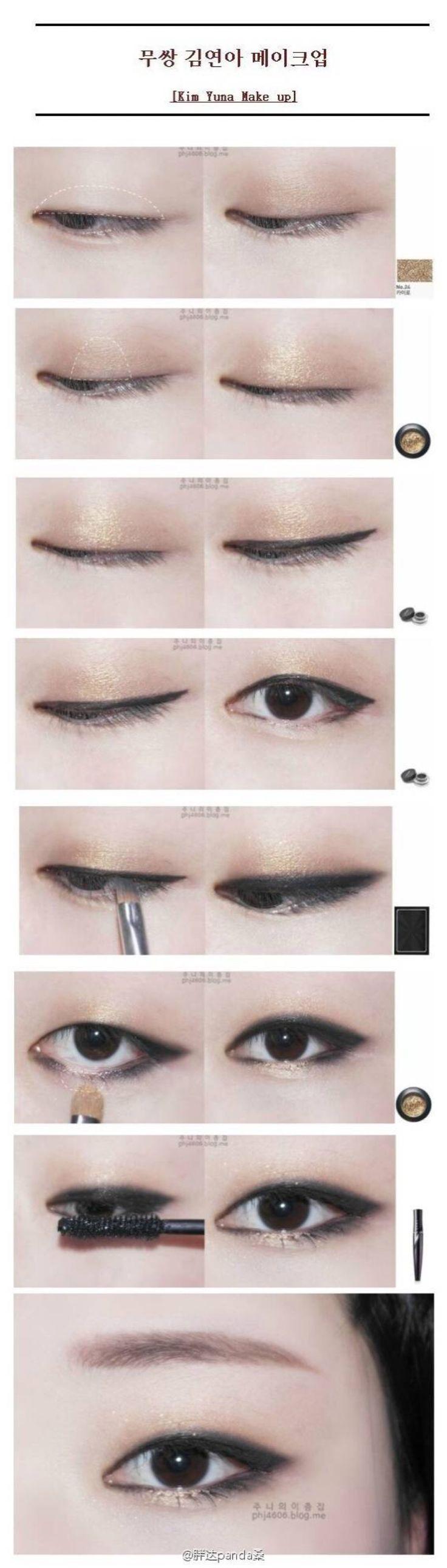 korean kim yuna monolid makeup  ☀️ #DebbieKrug #JoinNerium #NeriumKorea  www.SkincareInKorea.info ⭐️⭐️ ☀️www.AsianSkincare.Rocks