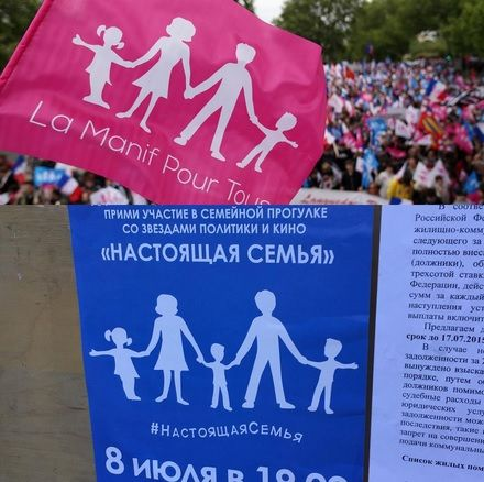 Russia Battles 'Gay-Fever' With 'Straight Flag' As US Pushes To Ban Words 'Husband' And 'Wife' - When Did Russia Become The Good Guy?  When obama took office.