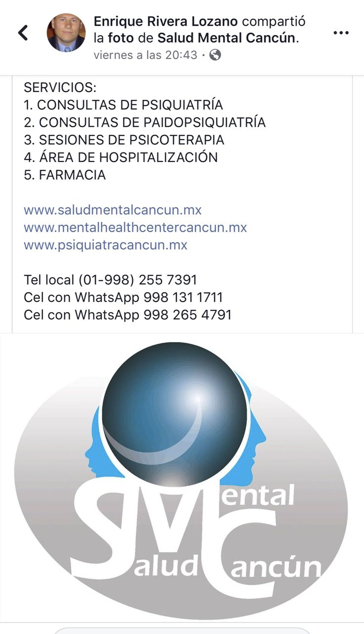 #SaludMentalCancun Salud Mental Cancún #SaludMental #PsiquiatraEnCancun #Psiquiatra #Psiquiatras #Cancun #Paidopsiquiatra #Paidopsiquiatras #HospitalPsiquiatrico #MentalHealthCenterCancun Mental Health Center Cancun #DoctoresEnCancun #MedicosEnCancun #HospitalesEnCancun #AsociacionPsiquiatricaMexicanaAC Asociación Psiquiátrica Mexicana AC #AsociacionQuintanarroenseDePsiquiatria