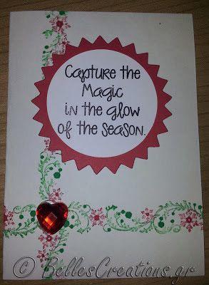 BellesCreations.gr: Christmas Time