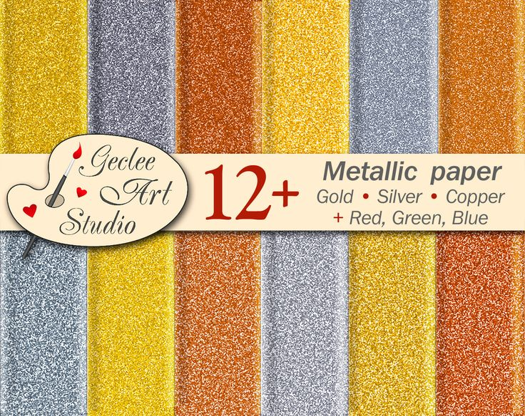 A set of digital papers with glitter effect. Gold, silver, copper. 4 variation of colour. Bonus - red, green, blue glitter. by GecleeArtStudio on Etsy