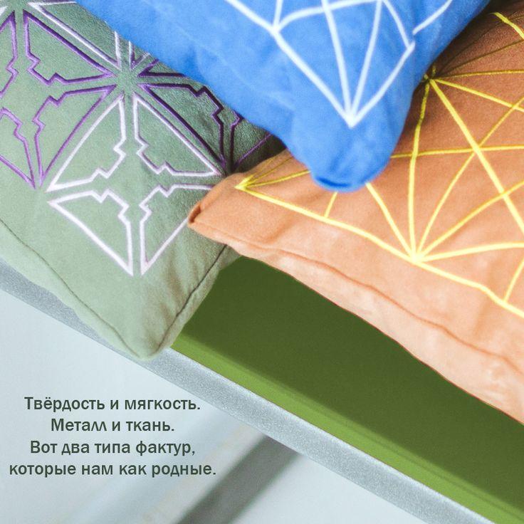 """Подушки и металлический столик """"reseda green"""" от бренда RomRoom.  Твёрдость и мягкость. Металл и ткань. Вот два типа фактуры, которые нам как родные."""