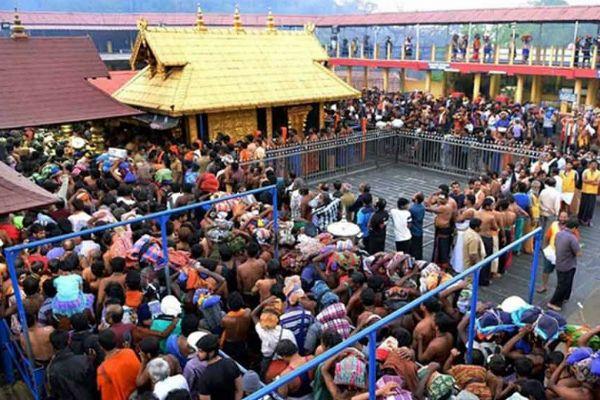 From now on, Sabarimala Sree Dharma Sastha temple will be known as Sabarimala Sree Ayyappa Swamy temple.