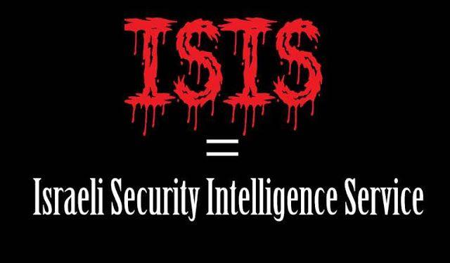 Η ΜΟΝΑΞΙΑ ΤΗΣ ΑΛΗΘΕΙΑΣ: ISIS σημαίνει «Μυστικές Υπηρεσίες του Ισραήλ» (Isr...