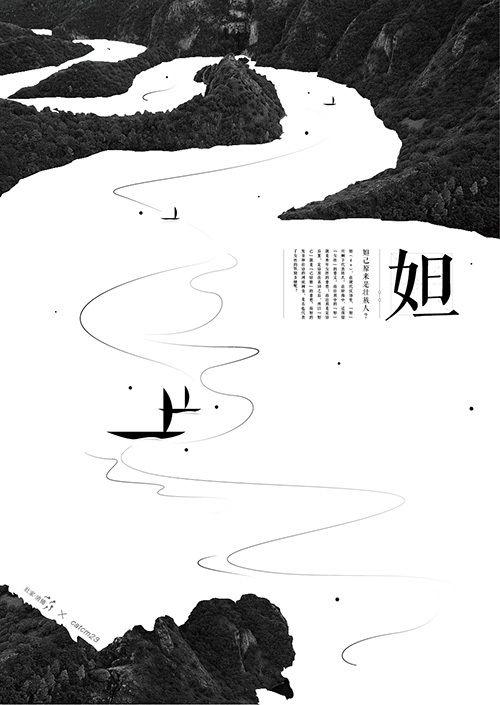 原创作品:壮语中的汉字!难道壮族是中华文...#Graphic Design Poster