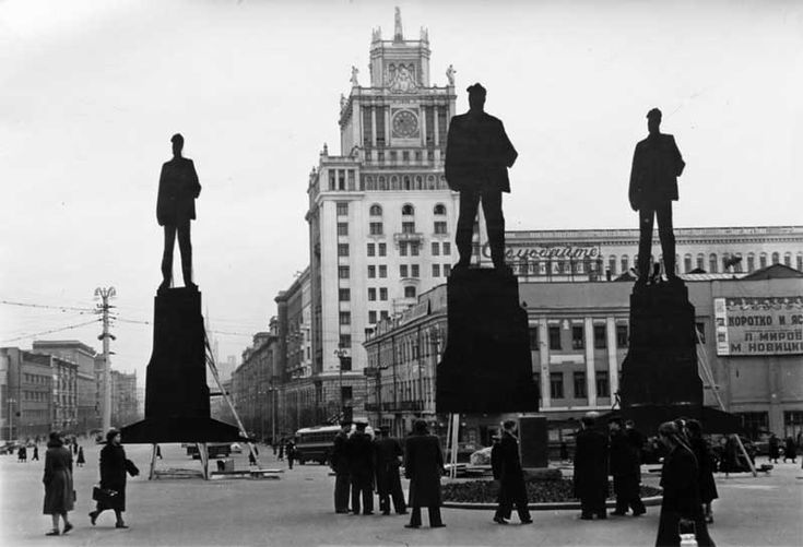 Triumphal Square, Moscow, 1956
