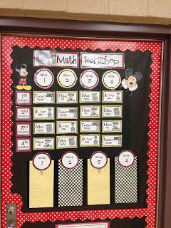 math center  My Tales of a Fourth Grade Teacher