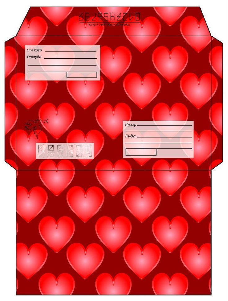Шаблоны конвертов в армию любимому для печати, красные картинки великая