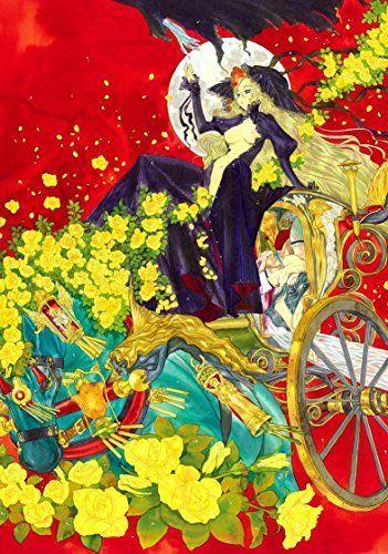 中村博文 作品集 I 『 SILL-WET GARDEN 』, http://www.amazon.co.jp/dp/4847039572/ref=cm_sw_r_pi_awdl_pTbYub0SMASNM