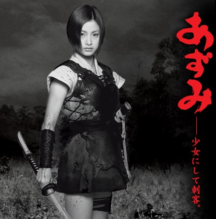 Azumi...this IS my favorite Japanese movie EVER besides   HRM.