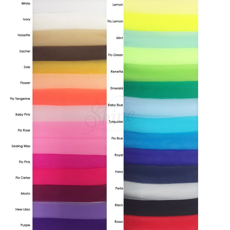Nylon 20 Denier Sample Card | Shine Trimmings & Fabrics | Great soft fabric for skirts and costume