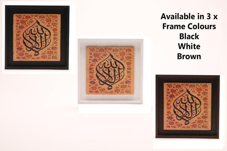 Islamic Gift Framed Wall Art Stone Travertine Tile