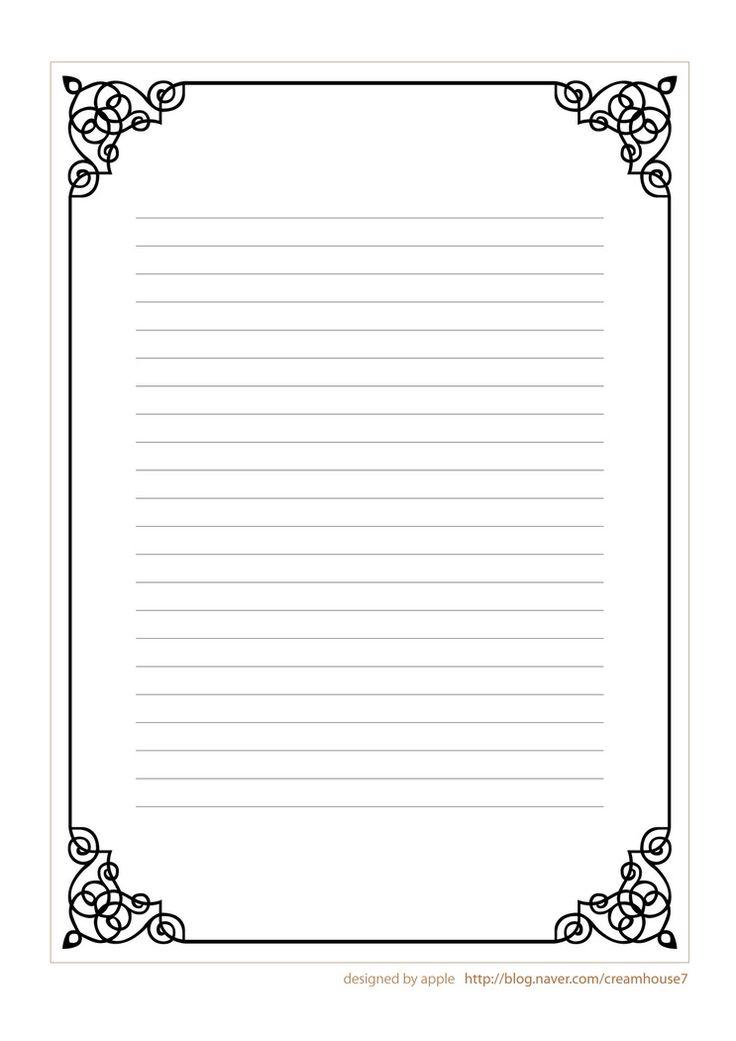 [편지지+편지봉투 만들기] 소설 아무도 편지하지 않다. : 네이버 블로그