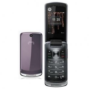 Motorola EX211 Gleam Purple