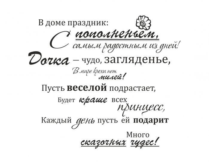 надписи wordart для скрапбукинга - Поиск в Google