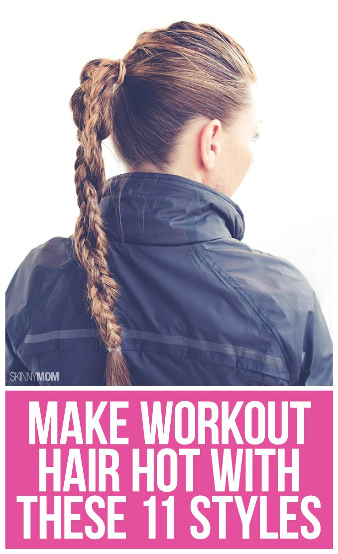 Keep your hair in check with one of these cute and simple gym hairstyles.