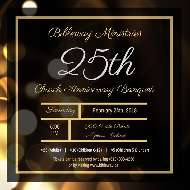 Join us. It is our 25th anniversary. It's going to be awesome.