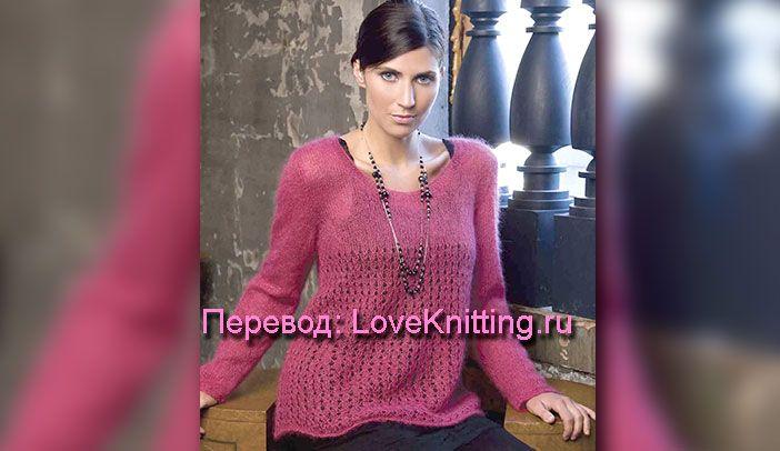 Вишневый пуловер | Loveknitting.ru