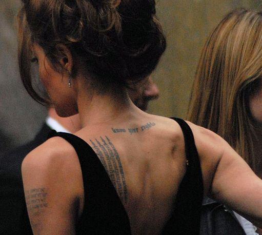 Tattoo Ideas, Female Tattoo, Angelina Jolie, Body Art, Personalized Tattoo, Angelina Tattoo, Tatoo, Angelinajolie Tattoo, Ink