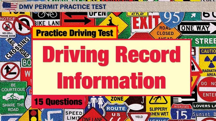 Practice Driving Test Driving Record Information