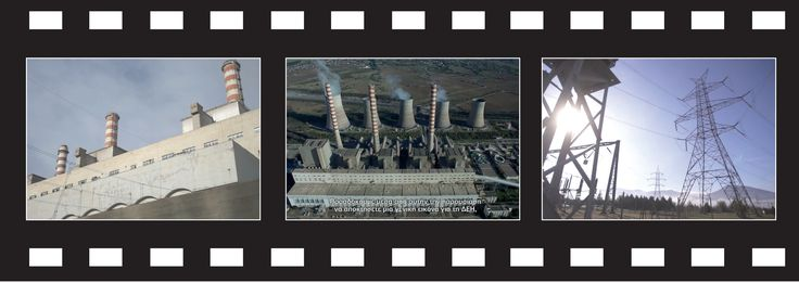 DEH PUBLIC POWER INDUSTRY - promotional campaign creation - communication material creation - medical manual creation - TV spot creation