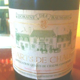 1998 Quarts de Chaume from Baumard. 100% chenin blanc. Amazing wine.