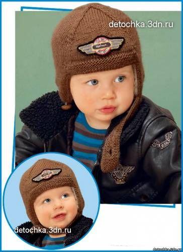 Коричневая вязаная шапочка на подкладке - Вязание шапок и шарфов для мальчиков - Вязание мальчикам - Вязание для малышей - Вязание для детей. Вязание спицами, крючком для малышей