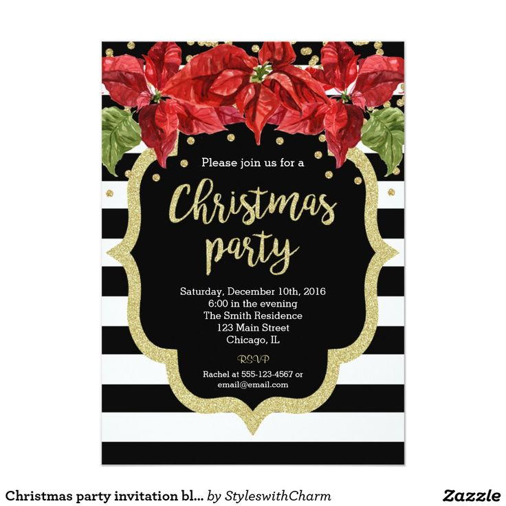 Invitations For Christmas Party
