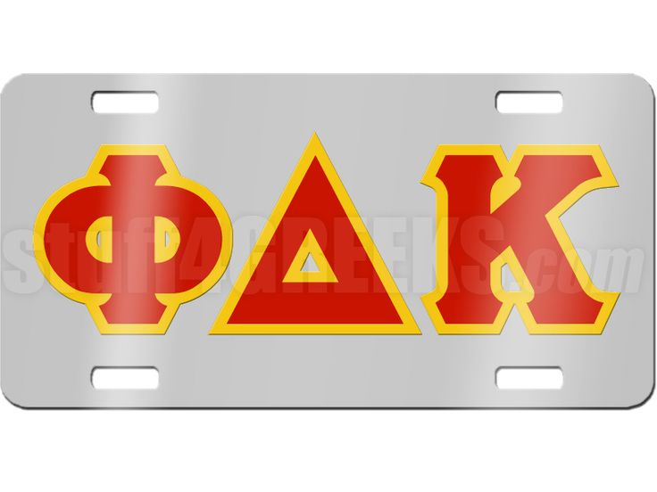 163 Best National Sorority Of Phi Delta Kappa Images On Pinterest