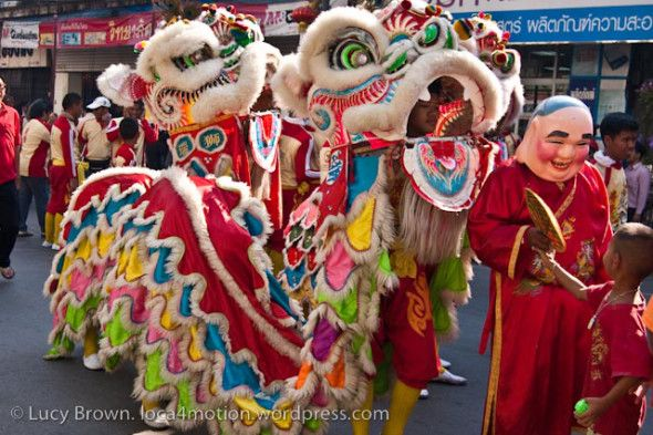 chinese lion dance    chinese lion dance costumes   loca4motion