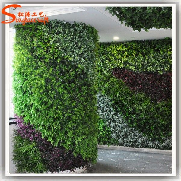 Vertical Artificial Grass   Google Search Gallery