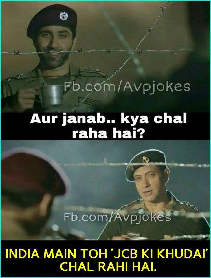 Jcb Ki Khudai Viral Memes Download Hindi Baba Memes Funny Memes Viral