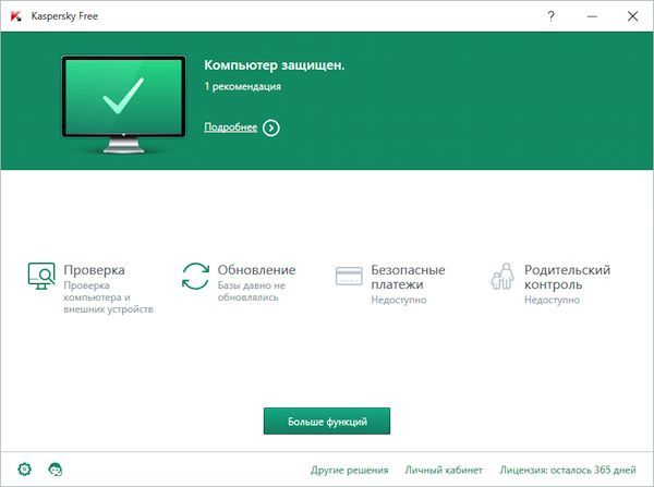 This is a free version of Kaspersky Antivirus, which offers file protection in real-time, Web Anti-Virus, IM and e-mail anti-virus and cloud technologies Kaspersky Security Network.Giveaway Of 10 Apps for Mac (Worth $130.75)Giveaway of MiniTool Power Data Recovery Personal 7.0Giveaway of SecureAPlus Premium 2016 (for 15 months)Giveaway of Ashampoo Slideshow Studio HD 3Giveaway of iStonsoft …