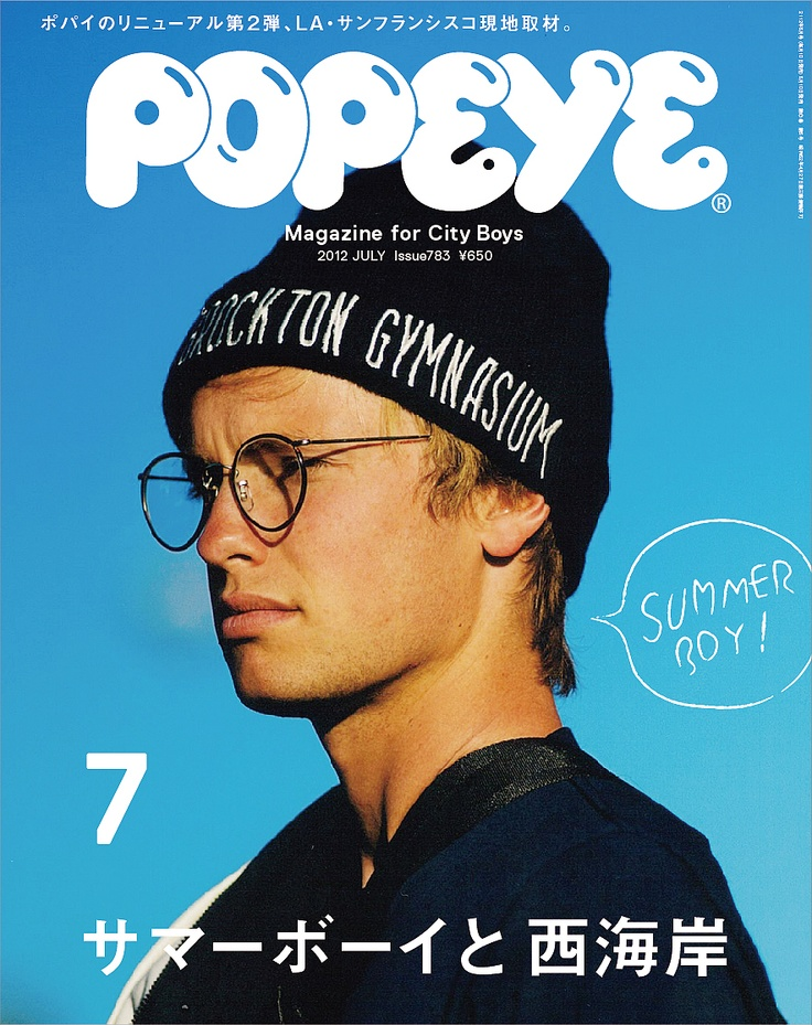 Twitter / @POPEYE_Magazineによる最近の画像