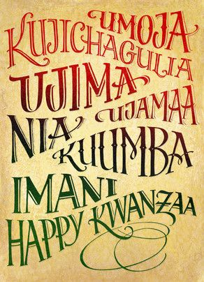 Kwanzaa Phrases Kwanzaa Card: