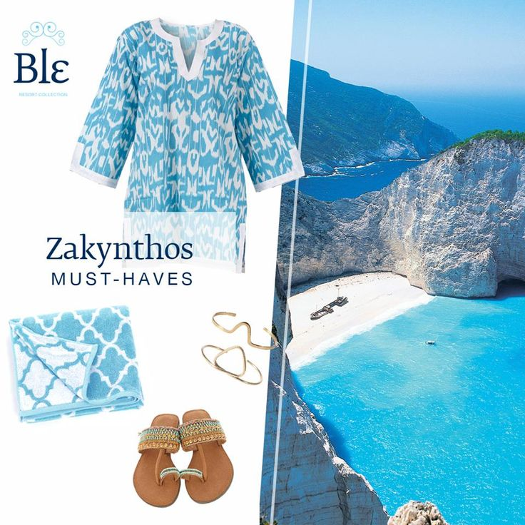 Lucky you! If you are visiting Zakynthos this summer, grab with you: an all day and all night summer dress, a pair of nude sandals and a big beach towel in case you end up sleeping at the beach, under the stars! #BleResortCollection #SummerFashion #Style