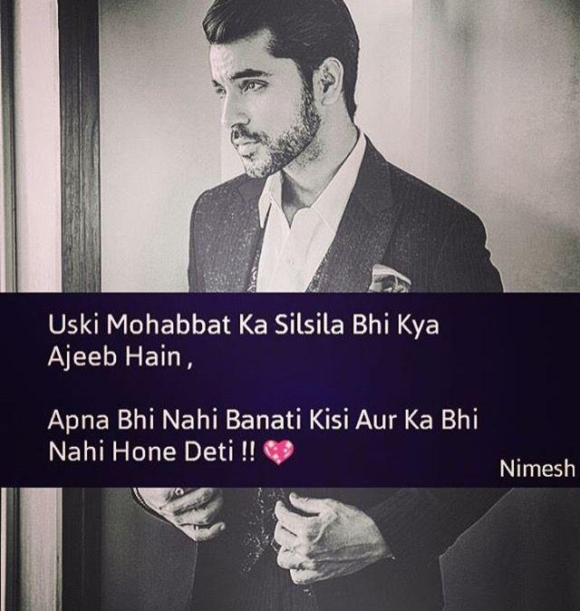 Ajeeb mohabbat