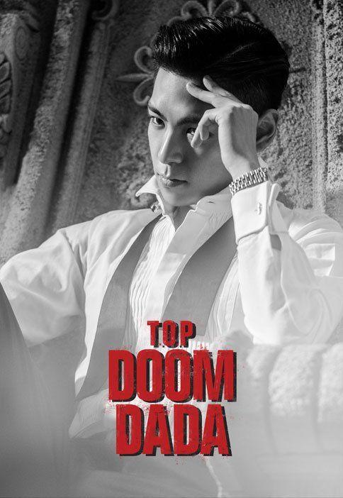 T.O.P's 'Doom Dada' Concept Photos from Naver Music