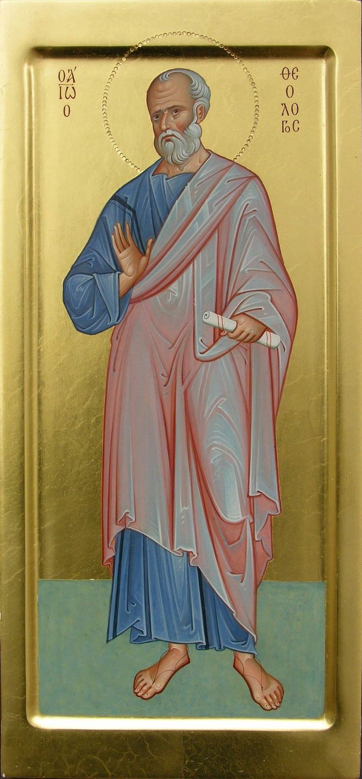 St John - Holy Apostle and Theologian  / Pyhä Johannes Teologi