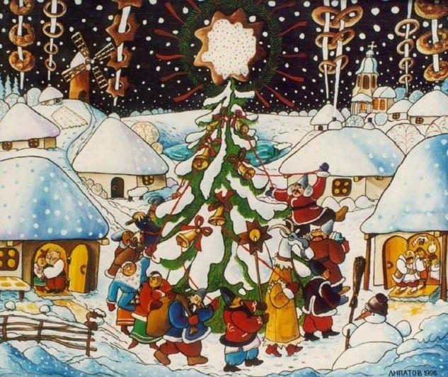 Новогодняя открытка украинская, юбилеем