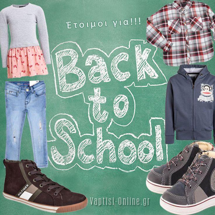 ➡ η Νέα σχολική χρονιά ξεκίνησε!!! ➡ το σχολικό ντύσιμο του παιδιού σας είναι εδώ :http://www.vaptisi-online.gr/
