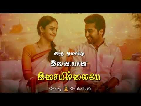 Pin By Havocrania On Download Tamil Video Songs Audio Songs
