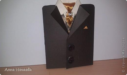 Открытка костюм