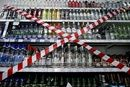 ГФС обнаружила российский след в массовом отравлении суррогатная водкой - КП в Украине
