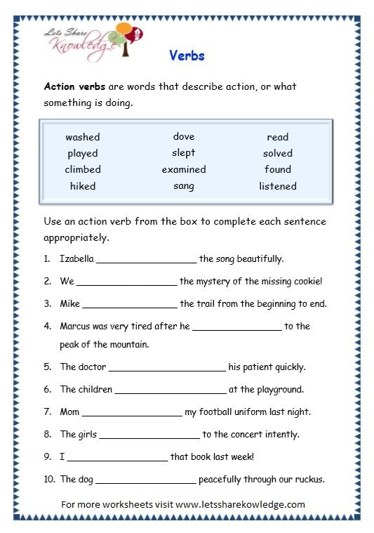 Image Result For Worksheets Of Verbs For Grade 2