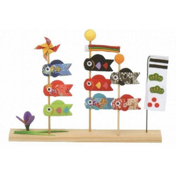 Carp streamer-Children's day made of Chirimen