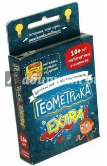 """Увлекательная настольная игра """"Геометрика EXTRA""""  — 700 руб.  —  Набор дополнительных карт к базовому комплекту """"Геометрики"""". С ним любимая игра станет интереснее, разнообразнее и сложнее. Это набор дополнительных карт к базовому комплекту """"Геометрики"""". С ним любимая игра станет интереснее, разнообразнее и сложнее. В """"Геометрике EXTRA"""" новые карты с фигурами и их признаками. Фигуры можно добавить все сразу. """"Разбавлять"""" колоду карт с признаками рекомендуем постепенно: в правом нижнем углу на…"""