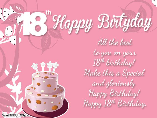 Happy 18th Birthday Wishes Images With Unique Love Quotes And