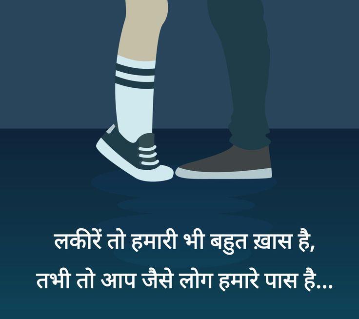 लकीरें #hindi #words #lines #story #short