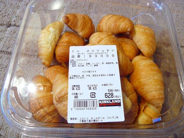 パンは必ず買います。ミニクロワッサンは数も多いが、3日で食べれる。バターが発酵バターで美味しいのです。